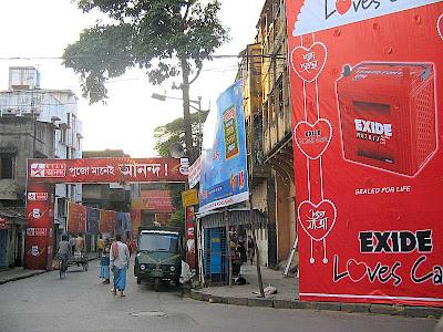 Exide and Star Ananda at Badamtala