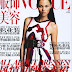Anna Wang Cover & Editorial for China Vogue