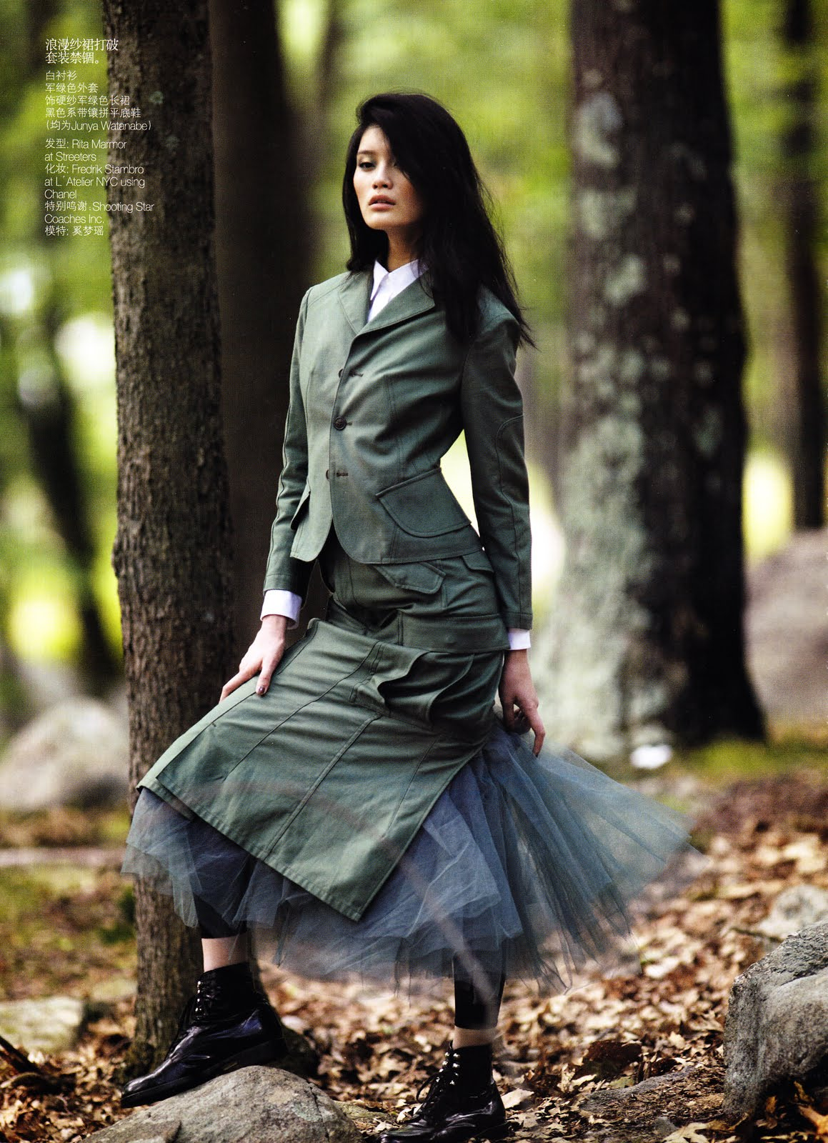 Asian Models Blog  Ming Xi In Editorial For Vogue China