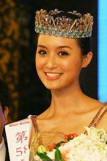 Yan Ling Mei Picture