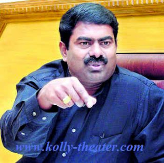 seeman against IIFA