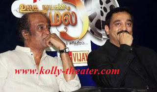rajini and kamalunder sivaji films
