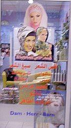 Malmö: Arab hairdresser