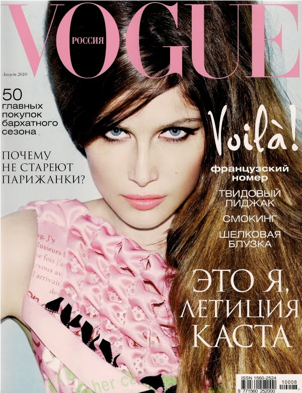 laetitia casta height. Cover star: Laetitia Casta