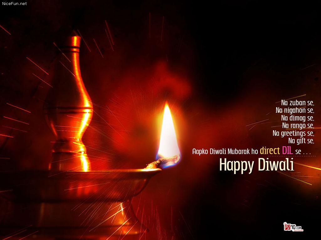 Connect indya diwali images diwali greetings diwali photos deepawali festival 2012 deepawali greetings kristyandbryce Gallery