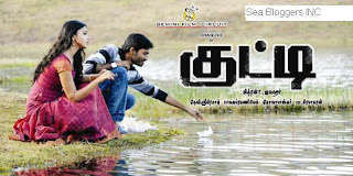 Kutty (2010) Latest Tamil Movie Mp3 Songs