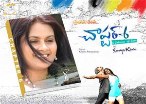 Chapter-6 Telugu Movie Mp3 Songs