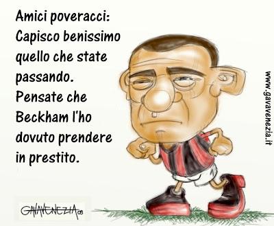 Beckham crisi prestito Gava satira vignette