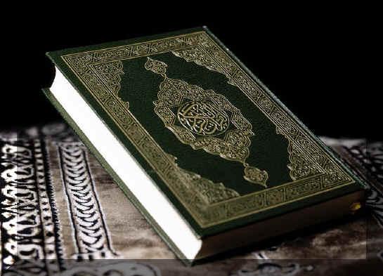 Al-Qur'an Pemberi Syafaat di Akhirat