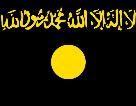 Heliocentric Flag of Al Qaeda