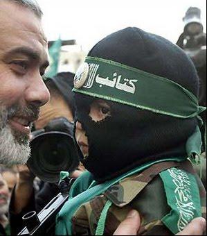 Hamas Jugend