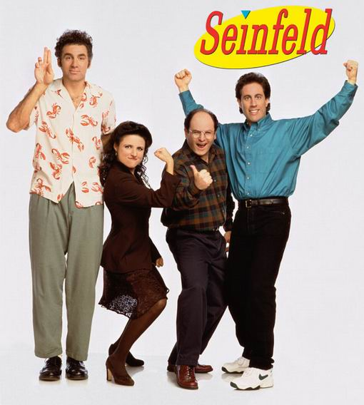 Jerry Seinfeld. jerry seinfeld children