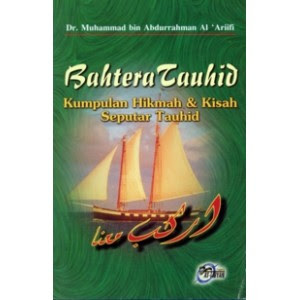 Bahtera Tauhid