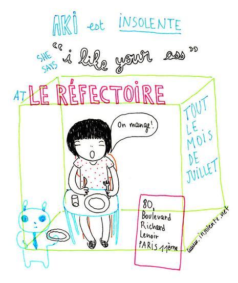 """Thème de la s'maine à poster le dimanche11 juillet: """"...rattrapage..."""""""