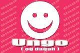 I am an Ungo Runner