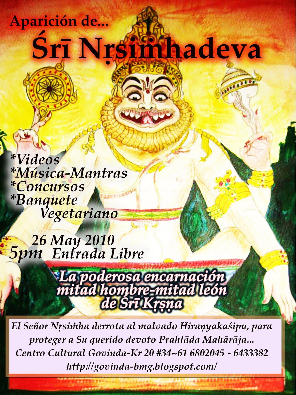 http://2.bp.blogspot.com/_ml0f6m1vxuc/S_hPXvohnhI/AAAAAAAAABY/ftjKzNFk6_Q/s1600/Fiesta+Nrsim2.jpg