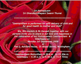 Sample Baby Shower Invite as amazing invitations sample