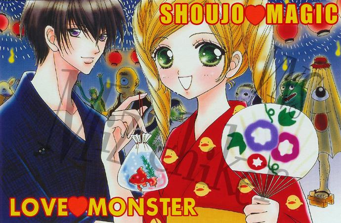 Love♥Monster chap 13 - Trang 1