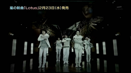 Nippon 嵐35單封面公開 Arashi Reveals The Cover Jacket For Lotus