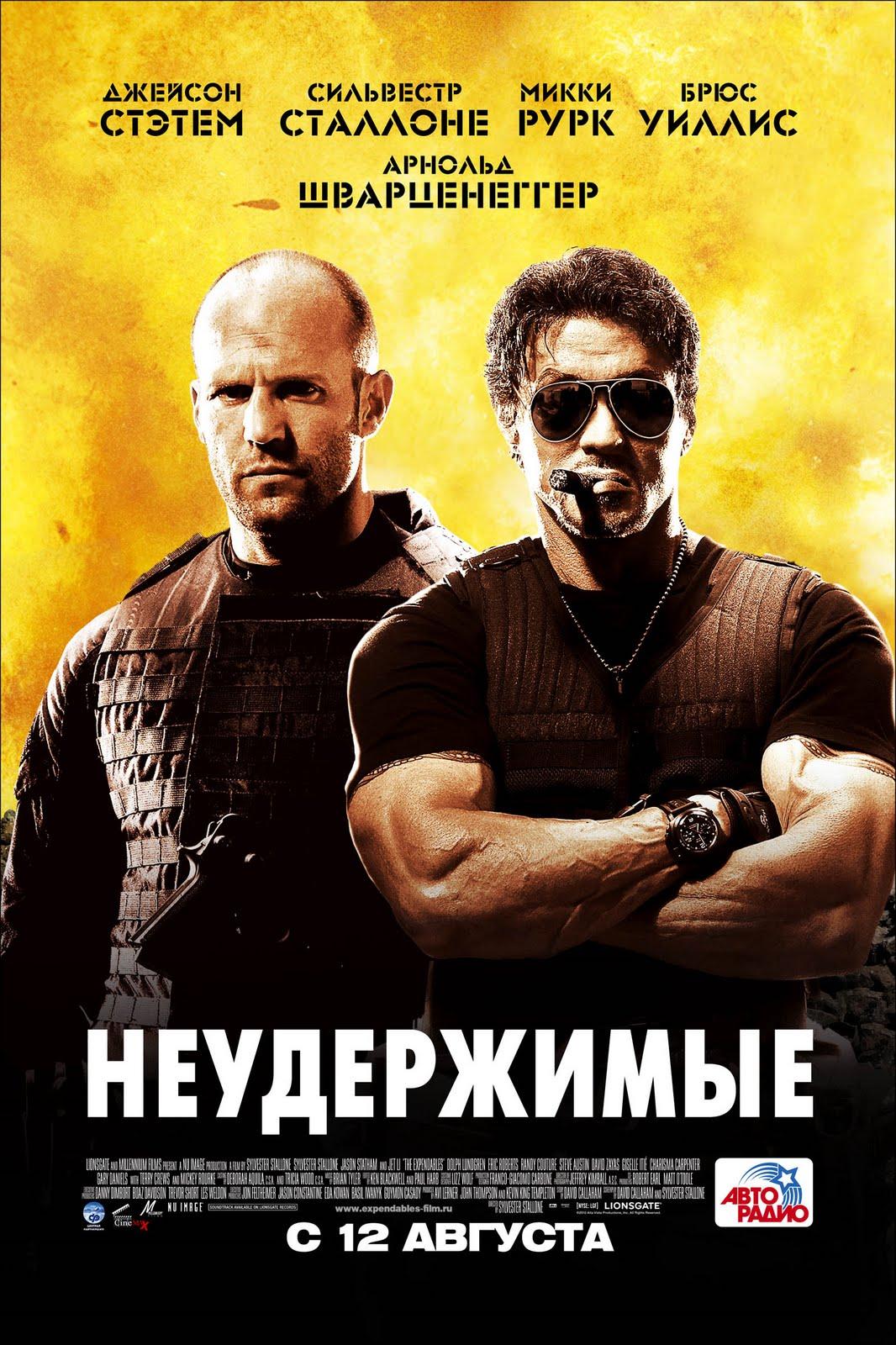 http://2.bp.blogspot.com/_moT5-ewx5bs/TIri_VXMthI/AAAAAAAABeE/4Y-G1Dw9AJM/s1600/poster-rusia.jpg