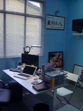 小森办工室