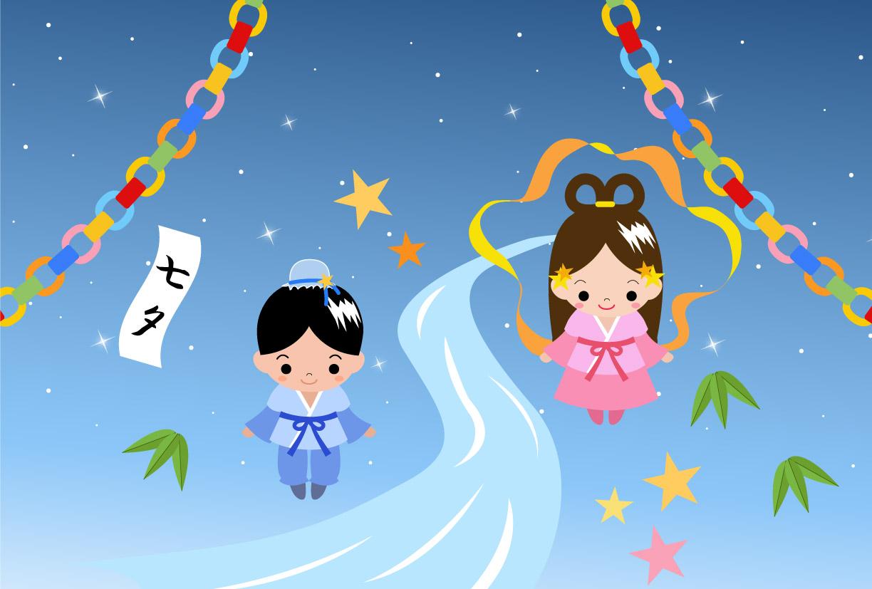 Star Festival Tanabata Japan
