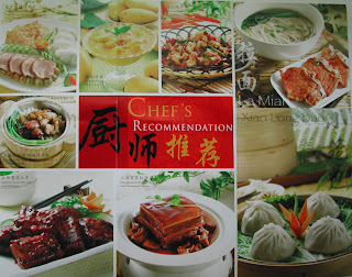 Dragon-i restaurant menu