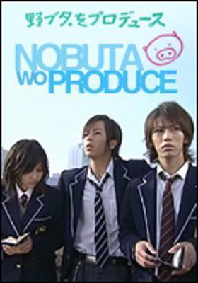 J-Drama & J-Movie Nobuta-wo-Produce