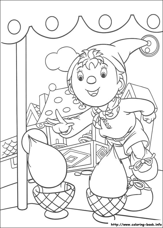 Kid song kl101 - Kermesse dessin ...