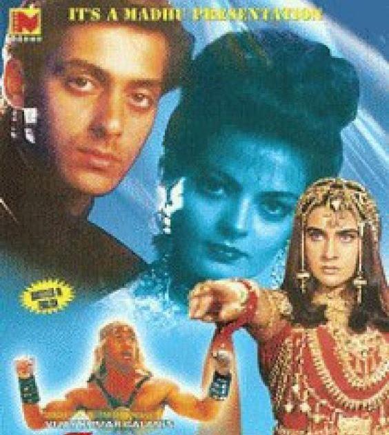 Suryavanshi Full Movie Hindi Movies 2017 Full Movie Salman