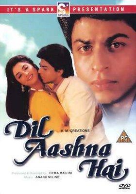 Dil Aashna Hai (1992) - Shah Rukh Khan, Mithun Chakraborty, Jeetendra, Dimple Kapadia, Divya Bharti, Amrita Singh, Kabir Bedi, Raza Murad, Satyendra Kapoor