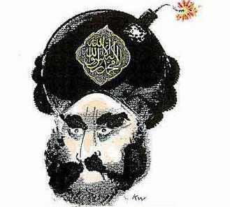 Mohammed the Mad Bomber and the Cult of Death