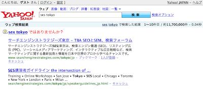 「SES Tokyo」と検索