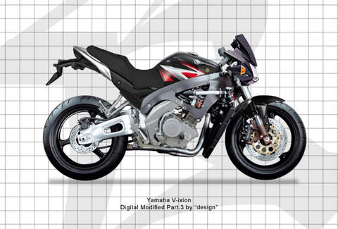 Gambar Modifikasi Motor Yamaha Vixion 2011
