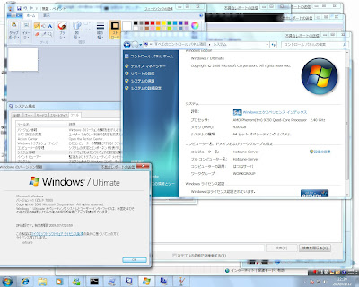 Windows 7 Aero