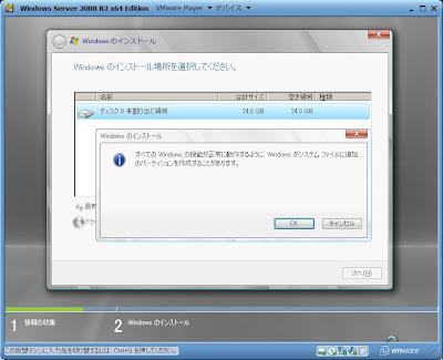 WS2008R2B1 part3