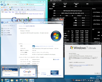 Windows 7 RC Screenshot