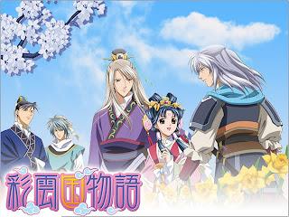 Saiunkoku Monogatari CD Dramas