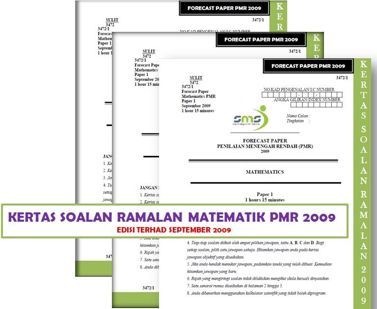 soalan ramalan essay spm 2012 Soalan lepas spm 2005 ( bible knowledge) spm past  soalan lepas spm 2005 ( bahasa tamil kertas 1) spm soalan lepas spm 2005( mengasuh dan membimbing kan.