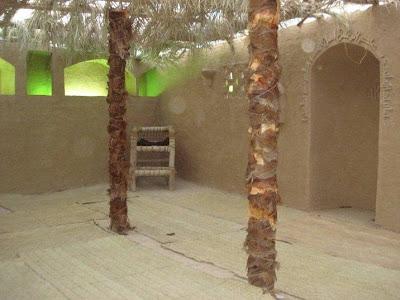 House Of Bibi Fathima ( R.A ) Madina MunawaraHouse Of Bibi Fathima ( R.A ) Madina Munawara