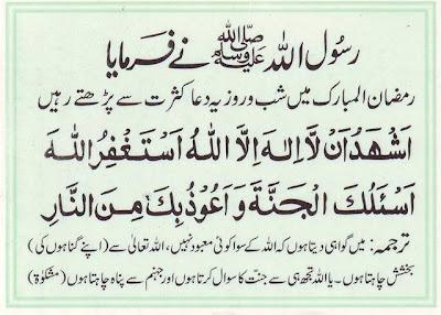 Cute Islam