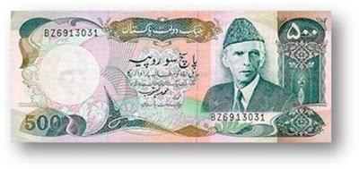 Pakistani 500 Rupes