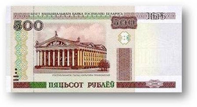 Currency 500