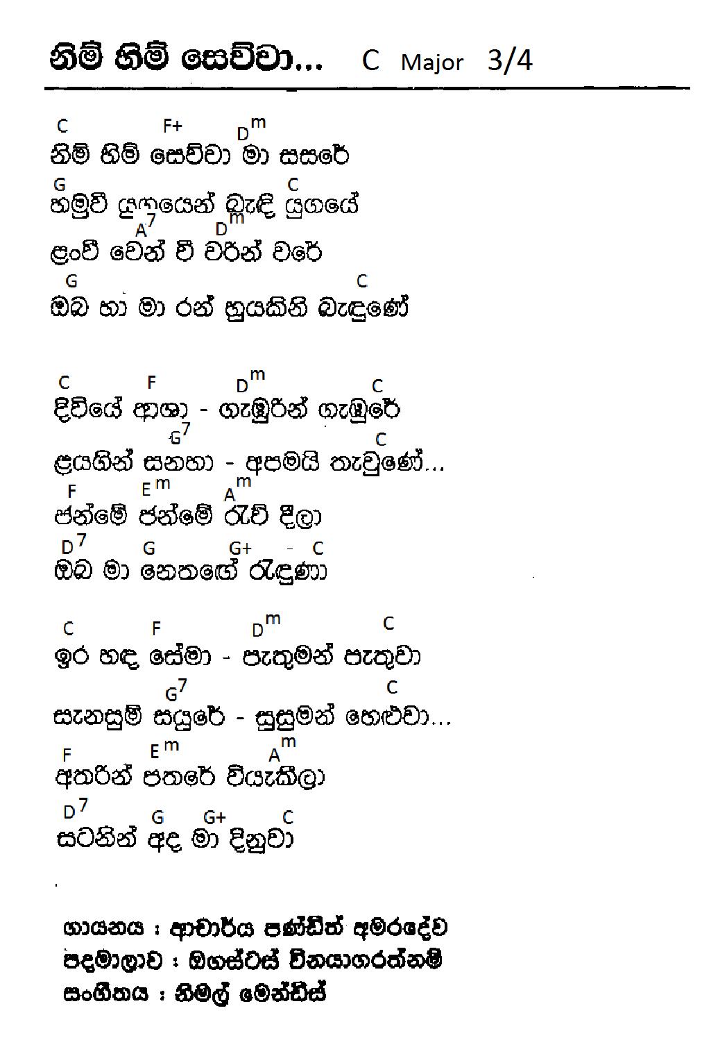 Sinhala Songs Lyrics With Music Chords