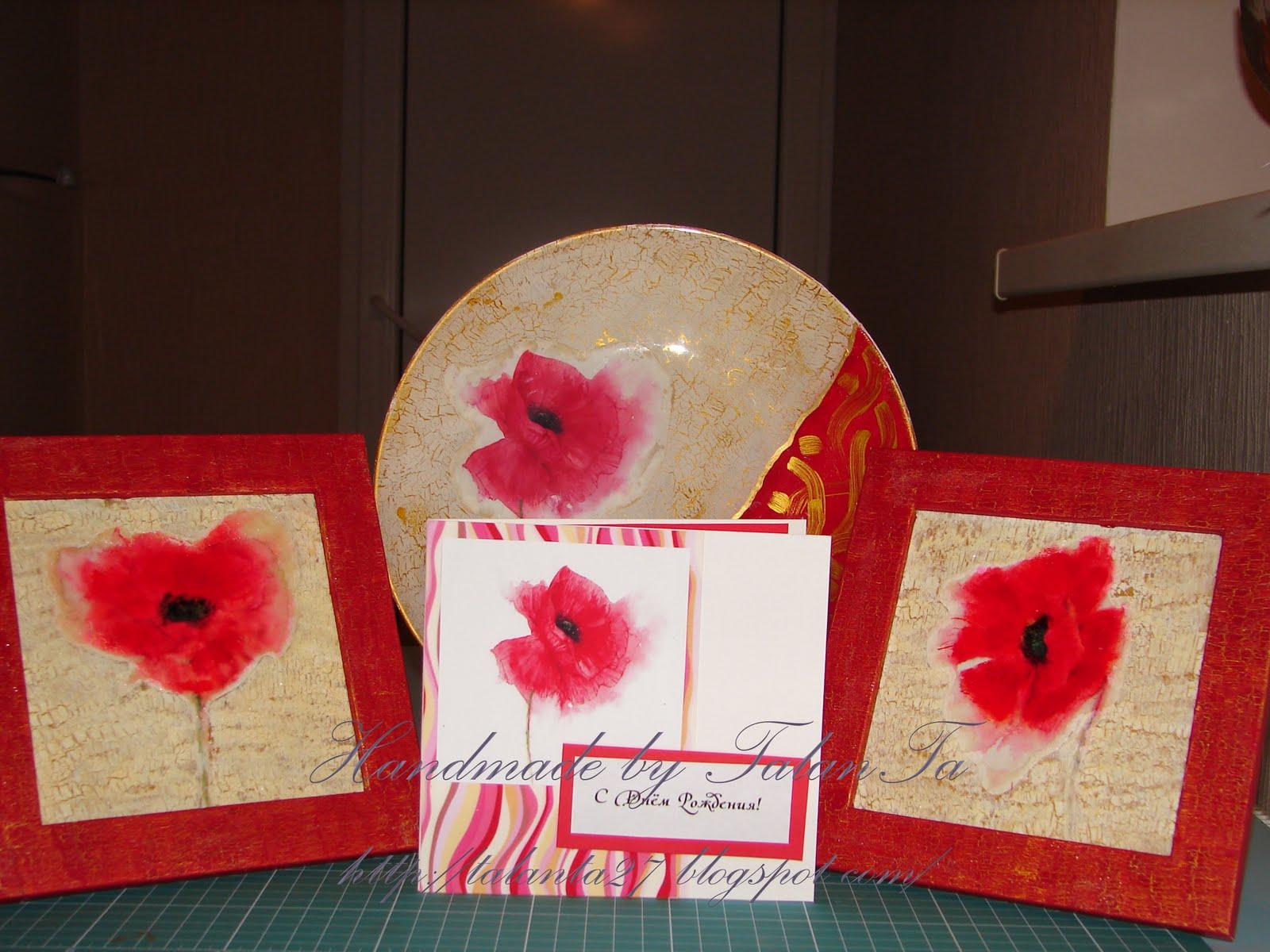 Фото подарков для свекрови