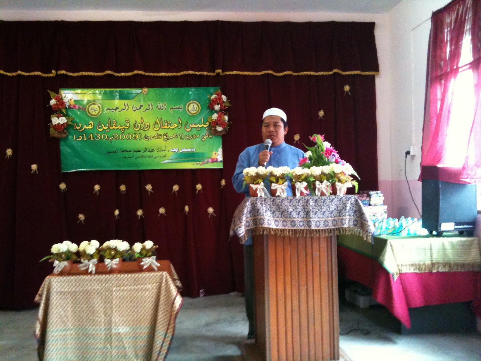 Ustaz Hasnan Kasan www.mymaktabaty.com
