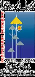 Logo Hari Kebangsaan NBD 2009