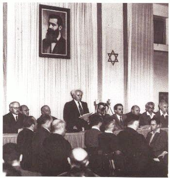 Israels%2BDeclaration%2Bof%2BIndependence Chrome dokuro Hentai Images