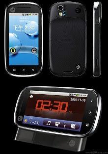 Motorola XT800 id=