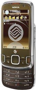 Fitur Nokia 6788 Slide